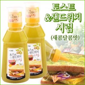 토스트&샌드위치시럽 새콤달콤맛 480gx2개
